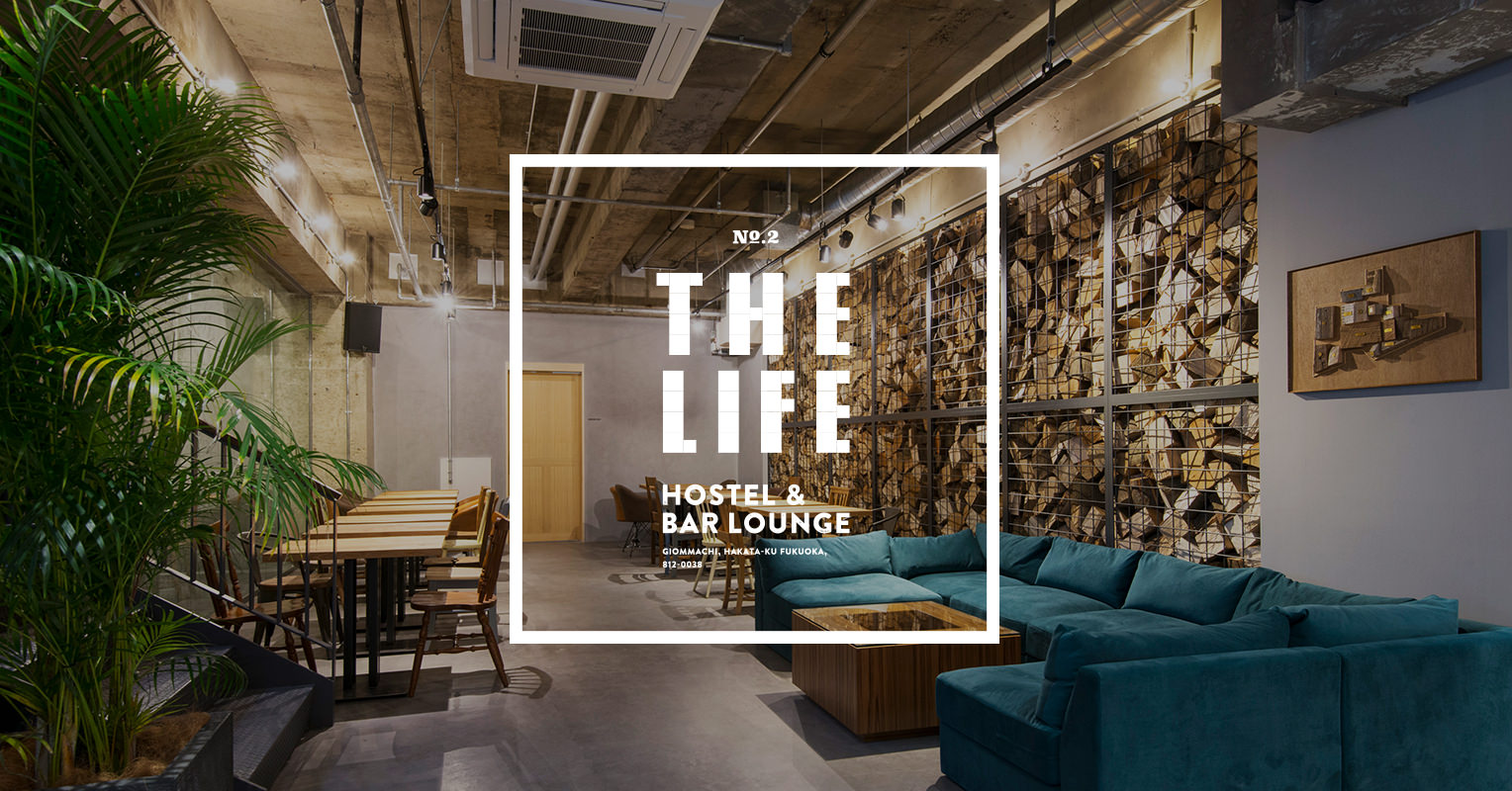 What If People From Different Cultures >> THE LIFE HOSTEL & BAR LOUNGE in HAKATA FUKUOKA